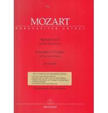 Concerto in D Major KV 314(285d)/ Red.Pn