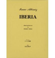 Iberia I, II. III, IV   Explicación