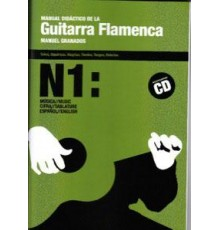 Manual Didáctico Guitarra Flamenca 1   C