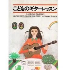 Guitar Method for Children