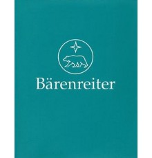 Brandenburg Concerto Nº6 B-Dur BWV 1051/