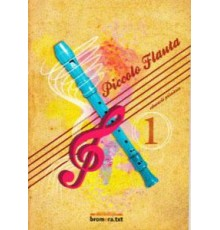 Piccolo Flauta 1. Educación Primaria