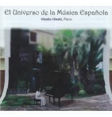 El Universo de la Música Española