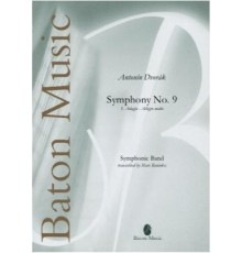 Symphony Nº 9 E minor 1 Adagio