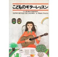 Guitar Method for Children