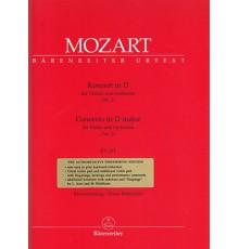 Concerto in D Major Nº 2 KV 211/ Red.Pno