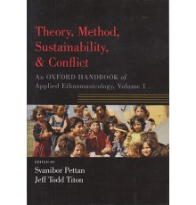 Theory, Method, Sustainability, and