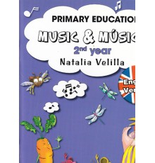 Music & M. Alumno 2 Year   DVD Inglés