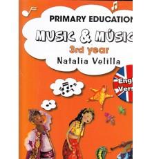 Music & M. Alumno  3 Year   DVD Inglés