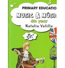 Music & M. Alumno 4 Year   DVD Inglés