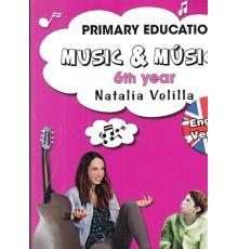 Music & M. Alumno 6 Year   DVD Inglés