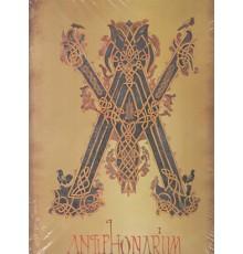Antiphonarum