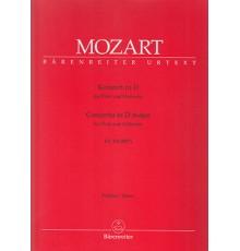 Concerto in D Major KV 314 (285d)/ Full