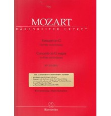 Concerto in G Major KV 313 (285c)/ Red.P