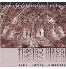 Concierto en La Sagrada Familia