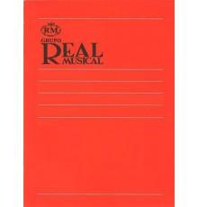 Mi Primer Libro de Música