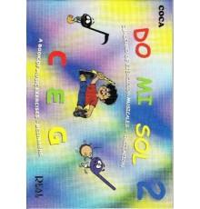 Do-Mi-Sol Vol. 2 Inglés y Castellano