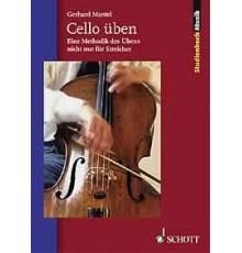 Cello Uben