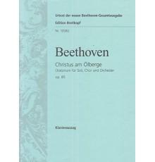 Christus Am Olberge Op.85 Urtext/ Vocal