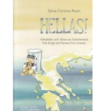 Hellas!