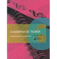 Cuaderno de Teoría Vol.6 Grado Elemental