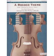 Rococo Theme
