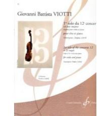 1er Solo du 12e Concerto en Mib Majeur
