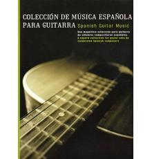 Colecc.Música Española.Guitar/Spanish Mu